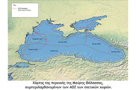Χάρτης της περιοχής της Μαύρης Θάλασσας, συμπεριλαμβανομένων των ΑΟΖ των σχετικών χωρών.